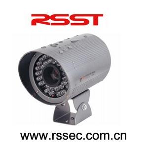 Fotos de Rsst - fabricante de seguridad alarmas,seguridad electronica,camara de seguridad 3