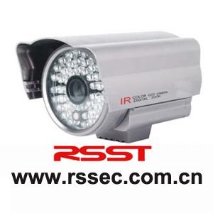 Fotos de Rsst - fabricante de seguridad alarmas,seguridad electronica,camara de seguridad 2