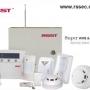 RSST:Fabricante profesional de Seguridad alarmas,GSM Alarmas,PTZ domo,Seguridad Electronica,Camara de Seguridad,CCTV camara, DVR movil,monitoreo de alarmas China