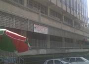 Alquilo Local en Edificio Panamericano